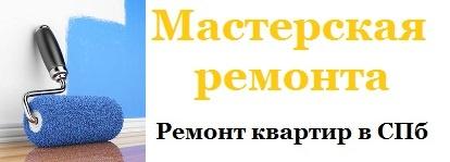 Заборы для дачи под ключ в СПб